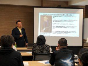 Bild vom Orotox Seminar in Tokio